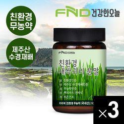 FND건강한오늘 제주산 수경재배 새싹귀리 분말 100g x 3개