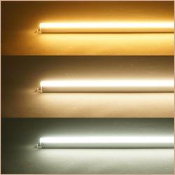 3색 색변환 T5 간접조명 1200 LED 20W 2핀 KS 인증