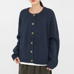 adorable cable round cardigan