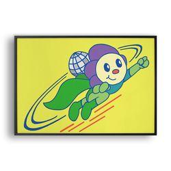 Space flower kid