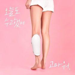 땡스마이레그 종아리 마사지기 (단품)