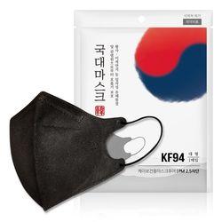 KF94 식약처 허가 국대 황사 미세먼지 검정 마스크 100매