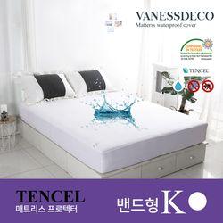 100 텐셀 매트리스 향균 진드기차단 방수 커버 밴드형 킹(white)