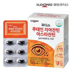 일동후디스 루테인 지아잔틴 아스타잔틴 1박스 (30캡슐)