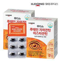 일동후디스 루테인 지아잔틴 아스타잔틴 2박스 (60캡슐)