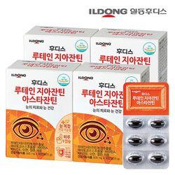 일동후디스 루테인 지아잔틴 아스타잔틴 4박스 (120캡슐)
