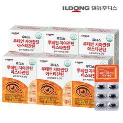 일동후디스 루테인 지아잔틴 아스타잔틴 6박스 (180캡슐)