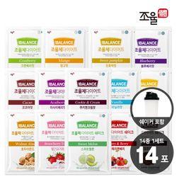 조율체 단백질 다이어트 쉐이크 올인원 14종 1세트 + 쉐이커