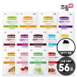 조율체 단백질 다이어트 쉐이크 올인원 14종 4세트 + 쉐이커
