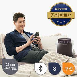 경동나비엔 EQM552-QH 쿠션 온수매트(커버미포함) 퀸 킹 택1