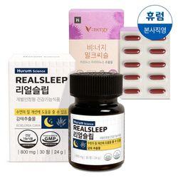 휴럼 리얼슬립 제주 감태 추출 1박스 + 비너지 밀크씨슬 1개월분