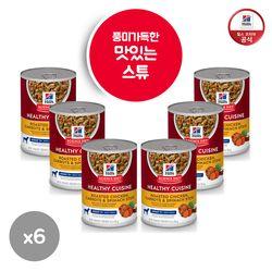 [배변패드 증정] 힐스 강아지 습식사료 캔  7세이상 354g x 6 [10449]