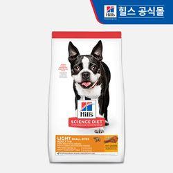 [배변패드 증정] 힐스 강아지사료 1-6세라이트스몰바이트 2kg[10321HG]