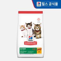 [펫타월 증정] 힐스 고양이 사료 키튼 1세 미만  1.6KG [7123]