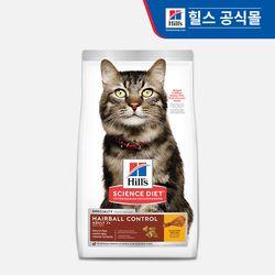 [펫타월 증정] 힐스 고양이 사료  7세 이상 헤어볼 컨트롤 1.6KG [7533]