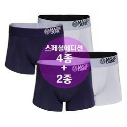 [스페셜4종+2]남성 2중분리구조 기능성 드로즈 팬티 매직덩크
