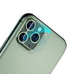 아이폰11 pro max 카메라 렌즈프레임 강화유리 풀커버 보호필름