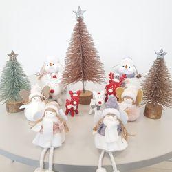 크리스마스 인형 (크리스마스장식 크리스마스소품)