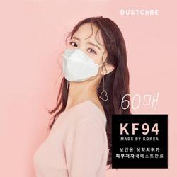 [더스트케어]숨좀쉬자 KF94 미세먼지 마스크 (30매)