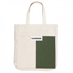 Blank Eco Bag (white-khaki)