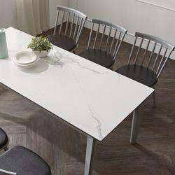 메르비 세라믹 6인용 식탁테이블