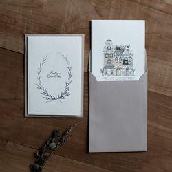 디비디 크리스마스 카드 - Cotton.II