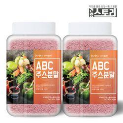 [무료배송] ABC주스 분말 200g X 2통 abc주스 가루