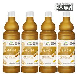 [무료배송] 국내산 생강진액 900ml X 4병 생강차 생강청