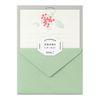 활판 인쇄 레터세트 - Press Bouquet Red