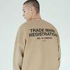 레지스트레이션 맨투맨 티셔츠-베이지