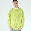 물나염 배이직 로고 맨투맨 티셔츠-옐로우 그린