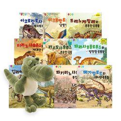 도서출판아들과딸 스마트공룡대모험 총11종