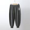 Laine Wool Jogger Pants
