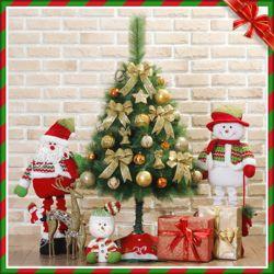 120cm 골드 풀세트 솔잎 트리 크리스마스트리