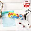 글래드 냉동형 중형 지퍼백(20매입)