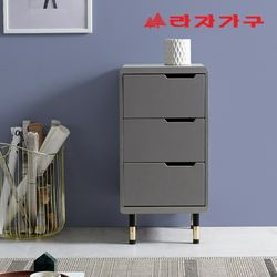 쎄이 골드 서랍장 400 3단