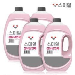 스마일 섬유유연제 (핑크로즈향 2.5L 4개)