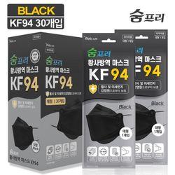 미세먼지 황사 마스크 KF94 30매 블랙 대형