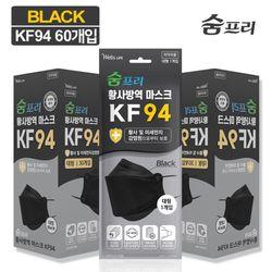 미세먼지 황사 마스크 KF94 60매 블랙 대형