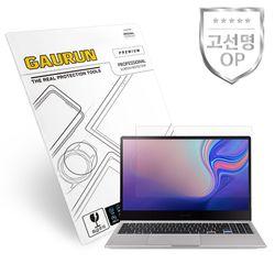 가우런 삼성 노트북7 NT750XBV 올레포빅 액정+무광전신