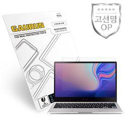 가우런 삼성 노트북7 NT730XBV 올레포빅 액정+무광전신