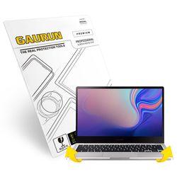 가우런 삼성 노트북7 NT730XBE 무광전신 외부필름