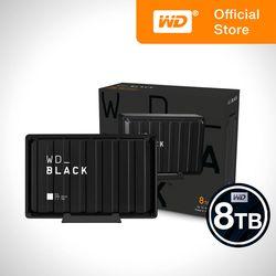 WD Black D10 Game Drive 8TB 외장하드