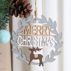 크리스마스 사슴 레터링 장식