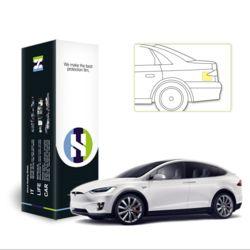 테슬라 모델 X 자동차용품 PPF 필름 전기충전구 1매