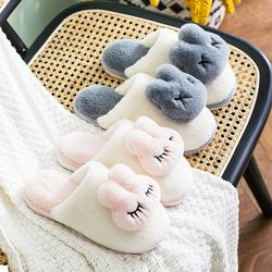 동글 토끼 슬리퍼 털 실내화  겨울철 필수 아이템