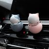 본투로드 쿠키캣 고양이 차량용 방향제