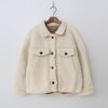 Teddy Bear Trucker Jacket - 누빔안감