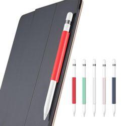 애플펜슬 1세대 마그네틱 자석 홀더 실리콘 케이스