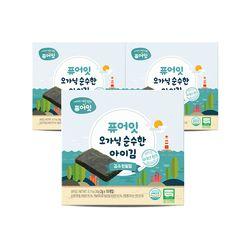 오가닉 순수한 아이김 김엔천일염 3개
